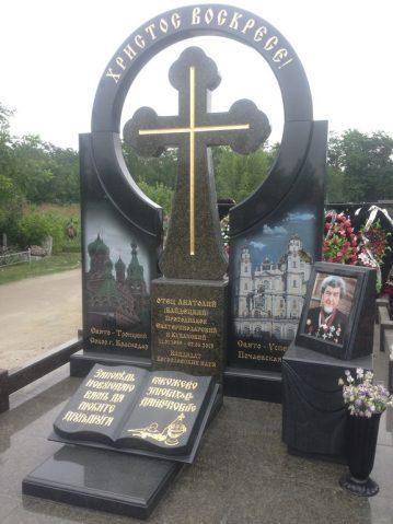 Купить памятник в Краснодаре