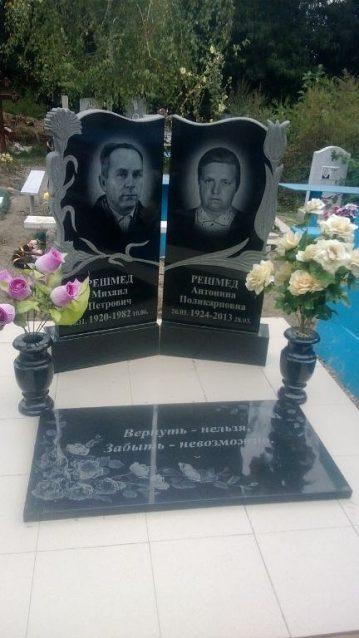 Памятники в Краснодаре