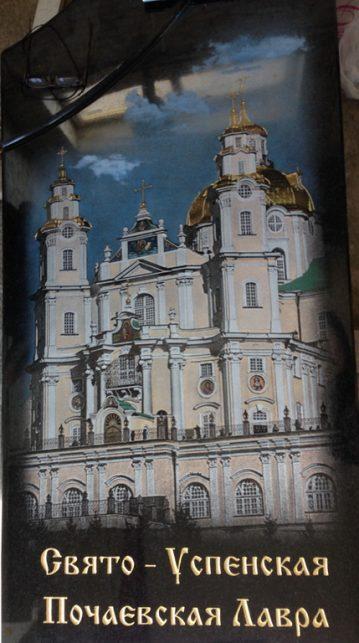 Цветной монастырь