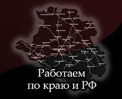 Продажа памятников по всей РФ и краю