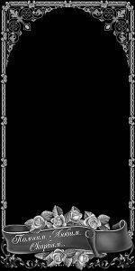 Гравировка на гранитный памятник 7в-2д