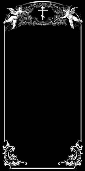 Гравировка на гранитный памятник 8и-2д